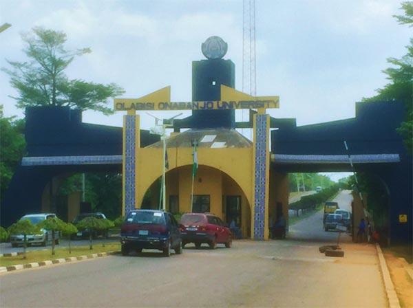 oou-gate-Main-Campus,